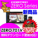 �ڥ졼����õ�ε��� ZERO 701V + OBD2-R2���å� COMTEC�ʥ���ƥå���OBD2��³�б��ɥ饤�֥쥳��������³�б��ߤ��Ӥ�������ʥ�����G���㥤��3.2inch���顼�վ��ǿ��ǡ���̵��������?���б�Ķ�ⴶ��GPS�졼����õ�ε�