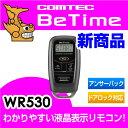 エンジンスターター WR530 COMTEC(コムテック)B...