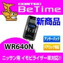 ���������� WR640N COMTEC�ʥ���ƥå���Betime �ʥӡ���������������⥳���������磻��쥹�ɥ���å��б������䤹���վ����˥å��������ȥ�...