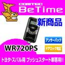 エンジンスターター WR720PS COMTEC(コムテック)双方向リモコンエンジンスターターワイヤレスドアロック対応!見やすい液晶表示!トヨタ:ヴェルファイア...