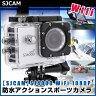 【SJCAM社製正規品】WiFiバージョン SJ4000 1080P 防水 アクションスポーツカメラ