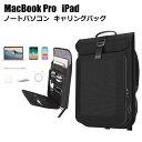 【あす楽対応】Smatree バッグパック 16インチ Apple 新MacBook MacBook Air Pro/13-15.6インチラップトップに対応 ビジネスバッグ 耐衝撃 360度全面保護 アップル マックブック プロ エアー ノートパソコン A600 あす楽対応