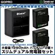 【GoPro】Smatree GOPRO HERO3、HERO3+用 大容量1290mAh バッテリー2個+スリムデュアル充電器セット(AHDBT-201, AHDBT-301, AHDBT-302 )バッテリー2個同時急速充電が可能 USBバッテリーチャージャー S-7
