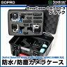 【GoPro】Smatree GoPro HERO4,HERO3,HERO3+,HERO2,SJ4000対応 防水、防塵カメラケース バッグ ブラック SmaCase GA700-3