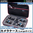 【GoPro】 Smatree GOPRO HERO4,HERO3,HERO3+,HERO2,SJ4000に対応 カメラケース バッグ Largeサイズ ブラック 360