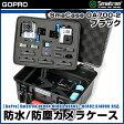 【GoPro】Smatree GoPro HERO4,HERO3,HERO3+,HERO2,SJ4000対応 防水、防塵カメラケース バッグ ブラック SmaCase GA700-2
