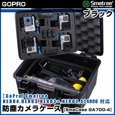 ��GoPro��SmatreeGoProHERO4,HERO3,HERO3+,HERO2�б��ɿ塢�ɿХ���饱�����Хå��֥�å�SmaCaseGA700-3