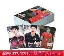 龍神NIPPON2015/ SPコンプ (SP/レギュラー)