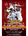 BBM東北楽天ゴールデンイーグルスベースボールカード2020(7月中旬発売)