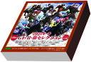 「2020年・春 GI・II・IIIセレクション」 トレーディングmini色紙 BOX(11月30日発売)