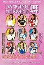 【セール】BBMプロ野球チアリーダーカード2020 DANCING HEROINE -舞-(9月下旬発売)