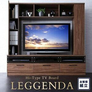 送料無料 テレビボード ハイタイプ テレビ台 ウォルナ