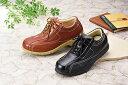 ショッピング紳士 紳士軽量ウォーキングシューズ2色組ブラック・ブラウン 24.5cm 同サイズ