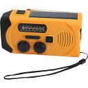 マクロス 手回し充電ライト付ラジオ 災害時の停電や緊急時の備えに 避難 USB充電 ソーラー充電 防災用品 アウトドア レジャー キャンプ