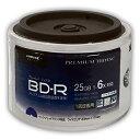 6個セット HIDISC BD-R 1回録画 6倍速 25GB 50枚 スタッキングバルク HDVBR25RP50SBX6 敬老の日