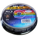 10個セット HIDISC 録画用BD-R DL 50GB 1-6倍速対応 10枚 HDBD-RDL6X10SPX10
