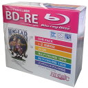 HIDISC BD-RE 録画用5mmスリムケース10P HDBD-RE2X10SC 敬老の日