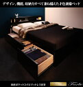 収納付きベッド クイーンサイズ クイーンベッド フレーム マットレス付き ヘッドボード 木製ベッド 棚 コンセント付き ベッド下収納 引き出し付きヘッド おしゃれ 寝室 2人サイズ