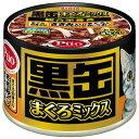 (まとめ)アイシア 黒缶まぐろミックス ささみ入り 160g 【猫用・フード】【ペット用品】【×48セット】