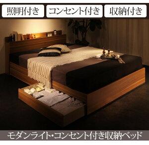 送料無料シングルベッドフレームのみベッドシングルサイズシングルベットベッドフレーム木製ベッド収納付きベッドヘッドボード宮付き棚付きライト照明付きコンセント付き収納ベッド引き出し付きベッドブラウンベッド下収納大容量シンプル北欧