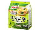 味の素 クノール ほうれん草とベーコン 5食 袋 33g x10 *