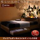送料無料 ダブルベッド フレーム マットレス付き ベッド ダブルサイズ ダブルベット 木製ベ