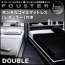 送料無料 収納付きベッド ダブル フレーム マットレス付き ダブルベッド ダブルサイズ ベット 引き出し付きベッド 収納ベット ベッド下収納 モノトーン バイカラー 棚 コンセント付き収納ベッド フースター  宮付き 木製