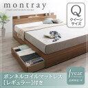 送料無料 収納ベッド クイーンサイズ フレーム マットレス付き クイーンベッド 収納付きベ