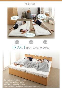送料無料 連結ベッド ベッドフレームのみ (A+C ワイドK200 シングル×2台) 鍵・ガード付き 大容量収納ファミリーチェストベッド 引き出し付き 棚付き コンセント付き トラクト 家族 収納付きベッド 木製 収納ベッド 日本製フレーム