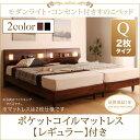 送料無料 すのこベッド ベッドフレーム マットレス付き クイーン (SS×2) クイーンベッド 棚