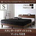 送料無料 ベッド シングル シングルベッド ベット ベッドフ...