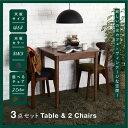 送料無料 ダイニングセット 3点セット(テーブル ブラック×ブラウン W68+チェア2脚) カフェ ヴィンテージ ダイニング Mumford マムフォード 木製 食卓 2人掛け ダークグレー グリーン