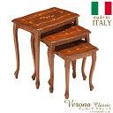 送料無料 テーブル 完成品 木製 アンティーク ヴェロ