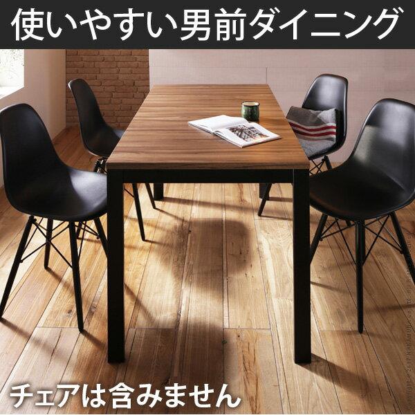 ダイニングテーブル 伸縮式 幅140 伸長式ダイニングテーブル 〔エニー〕 テーブル 単品 伸縮 伸張式 140 ブラック ダイニングテーブル 伸長 黒
