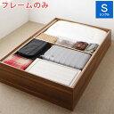 送料無料 ベッド ベット 収納 大容量収納庫付きベッド シン...