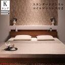 送料無料 ローベッド フロアベッド キング ベッド フレーム マットレス付き キングベッド キングサイズ 木製ベッド シンプル デザイン ..