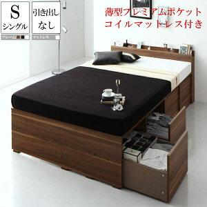 送料無料 ベッド シングル ベッドフレーム マットレス