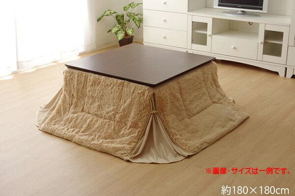 フィラメント素材 省スペース こたつ薄掛け布団単品 『フィリップ』 180×180cm