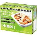 レスキューフーズ 一食ボックス 中華丼(600g)
