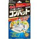 KINCHO コンバット ゴキブリ殺虫剤 屋外用 外からの侵入を防ぐ(6コ入)