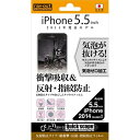 �쥤�������� iPhone6 PLus �Ѿ⡦ȿ�͡������ɻߥե���� RT-P8F��DC(1����)