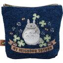 ショッピングバッグインバッグ クローバーシーズン ゴブラン織りポーチ となりのトトロ ジブリ キャラクター かわいい おしゃれ バッグインバッグ 持ち運び 旅行 ポータブル コンパクト