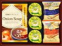 【まとめ買い10セット】洋風スープ&オリーブオイルセット