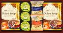【まとめ買い5セット】洋風スープ&オリーブオイルセット