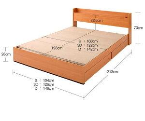 送料無料ベッドダブルベッドボンネルコイルマットレス付き(レギュラータイプ)コンセント付き収納ベッドベッドコンセント付き収納ベッド収納付きベッド引き出し付きベッド宮付き棚付きベッドコンセント付きベッドダブルサイズ木製ベッド1人暮らし子供用