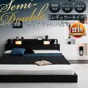 送料無料 セミダブルベッド ローベッド フロアベッド フレーム マットレス付き 木製ベッド ベッド すのこベッド セミダブルサイズ ヘッドボード 棚付き 照明 宮付 コンセント付き デュークス 【ポケ