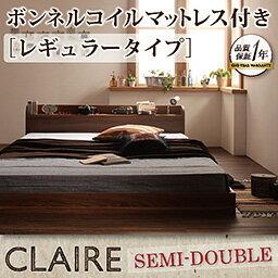 棚・コンセント付きフロアベッド【Claire】クレール【ボンネルコイルマットレス:レギュラー付き】セミダブル