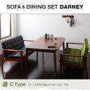 送料無料 ダイニング テーブル セット 3点セット Cタイプ(テーブル幅160cm+2Pソファ×2) 4人用 ウォールナット ダイニング3点セット 食卓3点セッ...