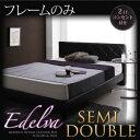 送料無料 レザーベッド セミダブルベッド フレームのみ セミダブルサイズ すのこベッド 木製ベッド エデルヴァ ヘッドボード コンセント付き ブラック ブラウン ホワイト 黒 茶 白 レトロモダンデザ