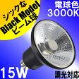 LED電球 E26 調光器対応 15W PAR30 反射板内蔵 電球色 3000K ビーム 角度45° ビームランプ レフランプ 100W形 80W 相当交換品 1年保証 あす楽対応 BH-1526MC